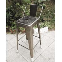 Buy cheap Sturdy Metal Tolix Cafe Chair , Backrest Iron Bar Stool For Dining from wholesalers