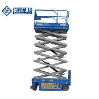 Buy cheap Fast Speed Aerial Work Platform , 0.7m Overall Width Electric Lift Platform from wholesalers