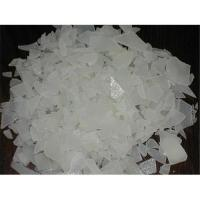 Buy cheap Ferric Aluminium sulphate for water treatment 15.8%-17% from wholesalers