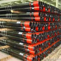 Buy cheap Gas Oil Well Tubing Hot Rolled Processing API 5CT ISO QHSE Certification from wholesalers