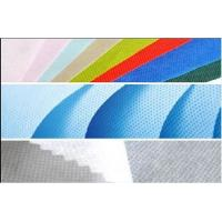 Buy cheap Flame Resistant Virgin And Recycled Polypropylene Spunbond Non Woven Fabric from wholesalers