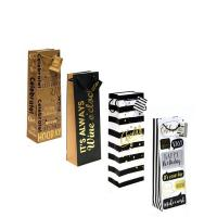 Buy cheap Printed Bottle Gift Packing Boxes Carry Packaging Paper Wine Bags Durable from wholesalers