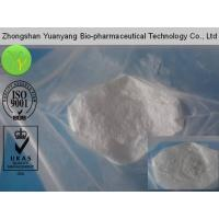 Buy cheap Anastrozole Breast Cancer Treatment Steroids Aromatase Inhibitor Arimidex CAS 120511-73-1 from wholesalers