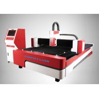 Buy cheap High Power Fiber Laser Cutting Machine For 6 - 8mm SS , CS , MS from wholesalers