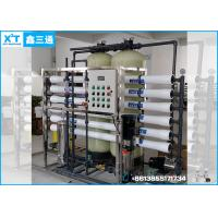 Buy cheap Food Industrial Water Treatment  System for Beverage Plant from wholesalers