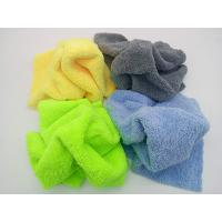Buy cheap Hot Selling Long and Short Terry Microfiber Towel from wholesalers