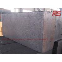 Buy cheap Shape 230 x 114 x 65mm Special-Mg Magnesia Bricks for Copper furnace product