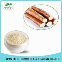 Buy cheap Online Shopping Mannan and Cholesterol Active Ingredient Wild Yam Extract from wholesalers