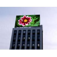 Buy cheap P3.91 outside full-color high refresh rate LED Display with MB5124 IC 500x1000mm cabinet from wholesalers