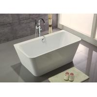 Buy cheap Acrylic Resin Square Freestanding Bathtub Contemporary Small Freestanding Bath 1500 from wholesalers