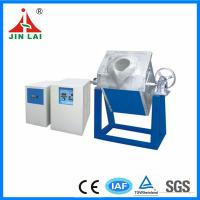 Buy cheap Tilting Type Induction Melting Furnace (JLZ-25KW) from wholesalers