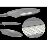 Buy cheap IP65 Outdoor LED Street Light  20W - 70W 50 / 60Hz With RoHS Certification from wholesalers