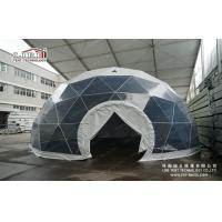 Buy cheap Geodesic Shelter Dome Tent , Transparent Party Half Dome Tent for exhibition,event from wholesalers