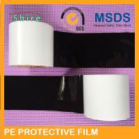 Buy cheap Customized PE Protective Film Scratch Prevention Tape 20Mic - 150Mic Thickness from wholesalers