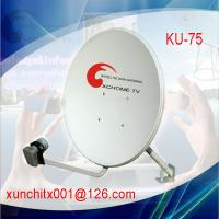Buy cheap KU band 75cm TV dish antenna,Triangle Base Antenna of ground mount from wholesalers