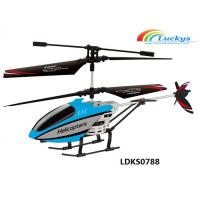 Buy cheap Mini 2CH RC helicopter,Wholesale RC TOYS from China,Chinese manufacturers,Made in China from wholesalers