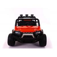 Buy cheap 12V7AH Battery Powered Kids Drivable Truck With Multifunctional Music Steering Wheel from wholesalers