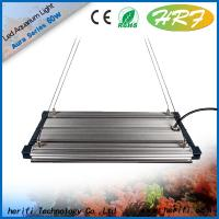 Buy cheap LED aquarium light LED coral gorwth lightaquarium plant led lightaluminum+PC Material from wholesalers