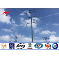 Buy cheap Transmission and distribution electrical power utility galvanized steel pole from wholesalers