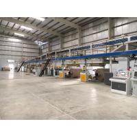 Buy cheap WJ-150-2200-5 ply Corrugated cardboard  production line (Steam Heating) from wholesalers