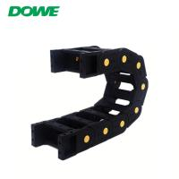 Buy cheap Yueqing DOWE Micro Drag Chain H45X150  Open Type Steel Cable Drag Chain from wholesalers