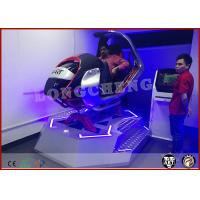 Buy cheap XD VR Racing Car 9D Simulator VR Dynamic Driving Car With Logitech Steering Wheel Set from wholesalers