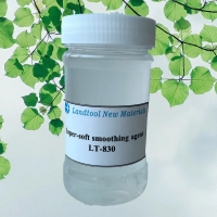 Buy cheap Viscous Weak Cationic Silicone Softener For Cotton Fibers from wholesalers