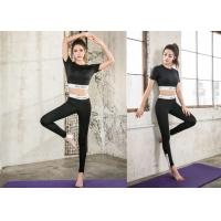 Buy cheap Anti - Bacterial Moulding Womens Yoga Suit Comfortable For Summer Fitness product