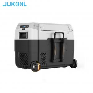Buy cheap Portable Outdoor Use 55W ABS 40 Litre Mini Fridge product