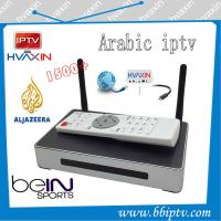 Buy cheap Arabic iptv box 2015 best selling, no monthly payment with free 1500 tv channels set top from wholesalers