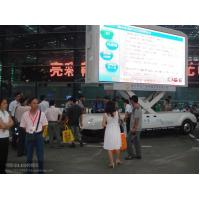 Buy cheap Waterproof digital Led Mobile Billboard , RGB electronic billboard signs 1280mm Cabinet Width from wholesalers