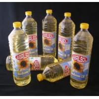 Buy cheap Refined sunflower oil for sale from wholesalers