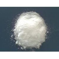 Buy cheap High quality sodium nitrate from wholesalers