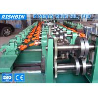Buy cheap Hot Rolled Coils C Z Section Steel Purlin Roll Forming Machine 45 ﹟ Steel Shaft from wholesalers
