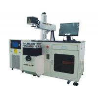 Buy cheap Electric Appliance Diode Laser Marking Machine from wholesalers
