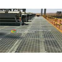 Buy cheap Height 15mm 20mm 32mm 35mm 40mm 44mm Galvanized Steel Sidewalk Grating from wholesalers