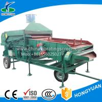 Buy cheap Mobile cocoa beans adzuki beans cleaning and sorting equipment from wholesalers