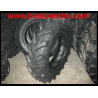Buy cheap 11.2-24-10PR agricultural tyres R1 product