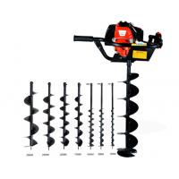 Buy cheap 52cc 68cc 72cc 2 Stroke Post Hole Digger Auger gas powered for two person from wholesalers