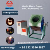 Buy cheap Cheap price Gold silver copper iron alumum steel ingot 15kw induction melting furnace portable melting furnace from wholesalers