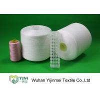 Quality 100% spun polyester sewing thread , Knitting / weaving strong polyester thread for sale