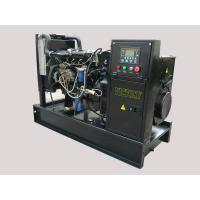 Buy cheap Tianhe Single Cylinder Diesel Generator Set 38KW, 47.5KVA V45T from wholesalers