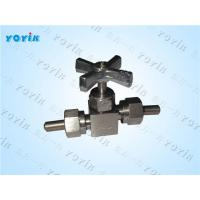 Buy cheap Offer for power plant turbine spare parts bellows globe valve SHV9.6 made by Dongfang from wholesalers