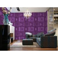 Buy cheap Custom Decorative Wall Decals Eco Friendly Wallpaper 3D Wall Panel for Home Decor product