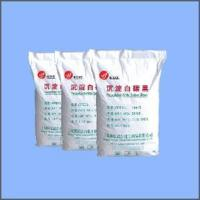 Buy cheap White Carbon Black from wholesalers