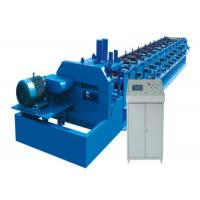 Buy cheap Light Metal C Z Steel Stud Roll Forming Machine 2 Chains With Diameter 80mm from wholesalers