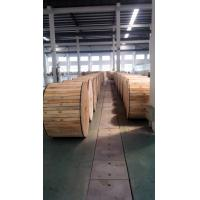 Buy cheap Aluminum Tube Feeder Distribution Cable SCTE 15 2006 Standard PE Jacket from wholesalers
