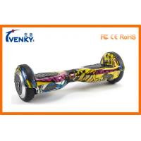 Buy cheap Battery Powered Dual Wheel Standing Electric Scooter Drifting Board 36V 350W from wholesalers