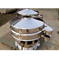 Buy cheap High Efficient Vibro Sieve Separator , Multi - Layers Chemical Powder Sieving Machine from wholesalers