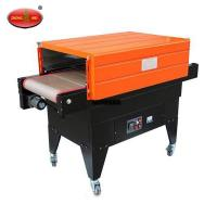 Buy cheap BS-G450 Automatic Heat Tuunel Shrink Wrap Machine from wholesalers